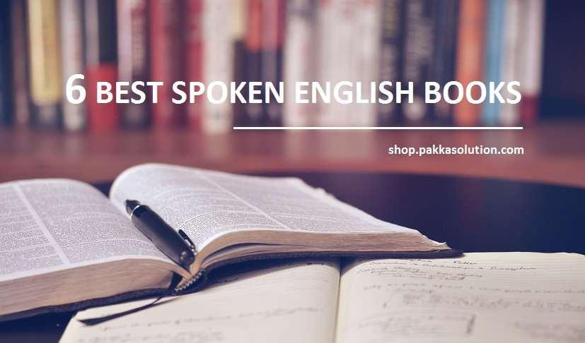 6 बेस्ट स्पोकन इंग्लिश बुक्स