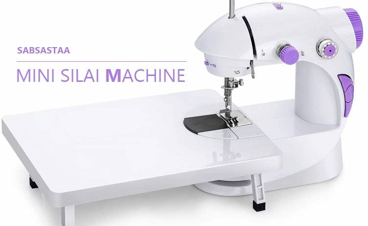 Mini Silai Machine ₹999 Price In India 2021
