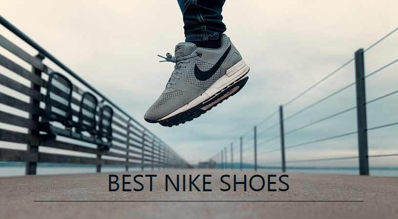 नाइक का जूता 10 सबसे अच्छे और सस्ते Nike Ke Jute