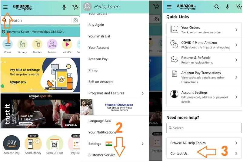 अमेजॉन कस्टमर केयर नंबर Mobile App
