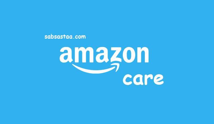 अमेजॉन कस्टमर केयर नंबर Amazon Customer Care Number