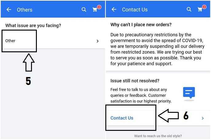 फ्लिपकार्ट कस्टमर केयर नंबर Mobile Contact