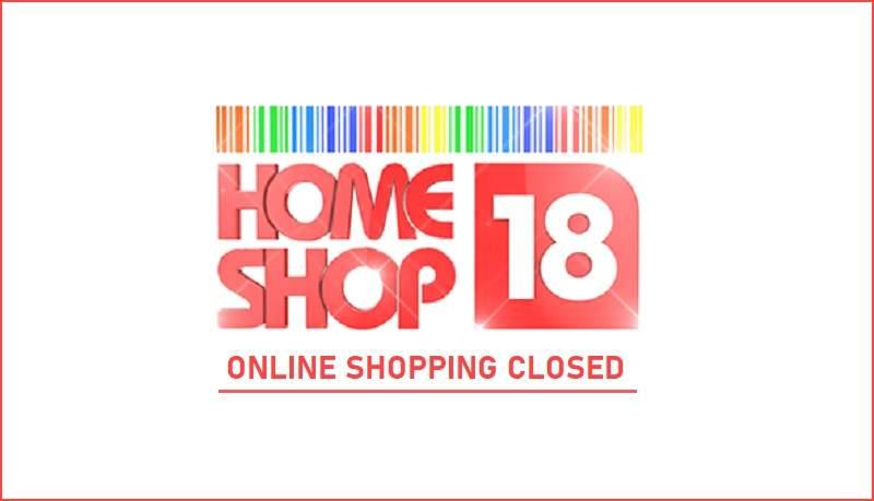 Homeshop18 Online Shopping Mobile App Closed ₹200 करोड़ का घाटा