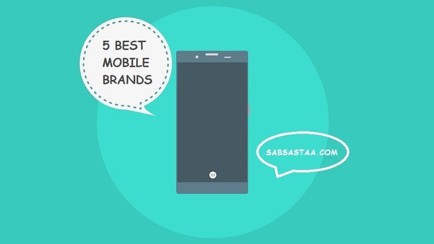 5 सबसे अच्छी मोबाइल कंपनी (विश्व और भारत की)