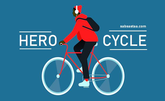 6 सबसे अच्छी हीरो साइकिल कीमत रेट प्राइस लिस्ट 2021