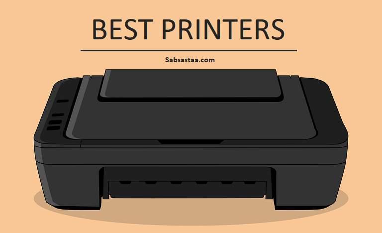 प्रिंटर प्राइस लिस्ट 2021 प्रिंटर मशीन की कीमत