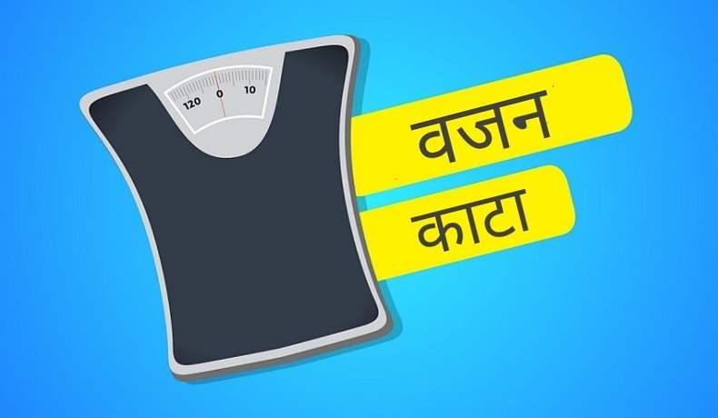 इलेक्ट्रॉनिक वजन काटा कीमत ₹730 Vajan Kata Price List